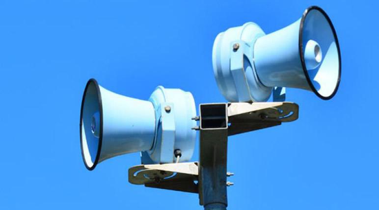 Lee más sobre el artículo Alertas tempranas / Seguridad industrial / Evacuaciones